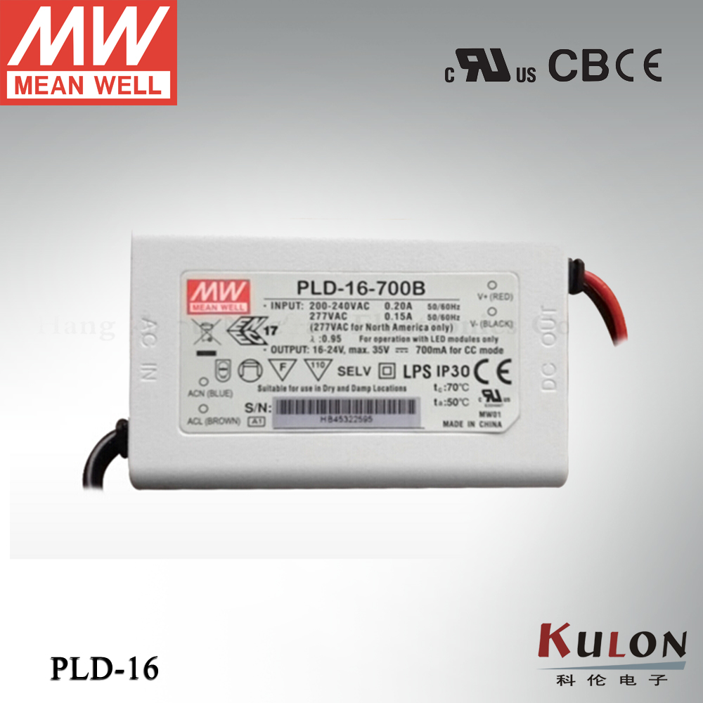 Meanwell 16W PLD-16-700B 16W 700mA 16-24V single output LED power supply IP42 for Indoor led lighting genuine meanwell 40w pld 40 350b 40w 350ma led power supply constant current ip42 pfc function for indoor led lighting