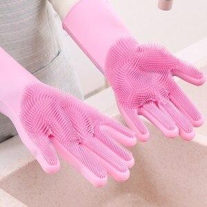 Image 2 - VOZRO Magie Für Lauter Gummi Garten Latex Hand Handschuhe Waschen Gerichte Mit Spülmaschinen Für Die Küche Auto Waschen Und pet Pflege
