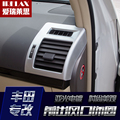 For Toyota Land Cruiser Prado J150 ABS Chrome Front Console Air Conditioning Outlet Air Vent Trim Car Accessories 2014 2015 2016