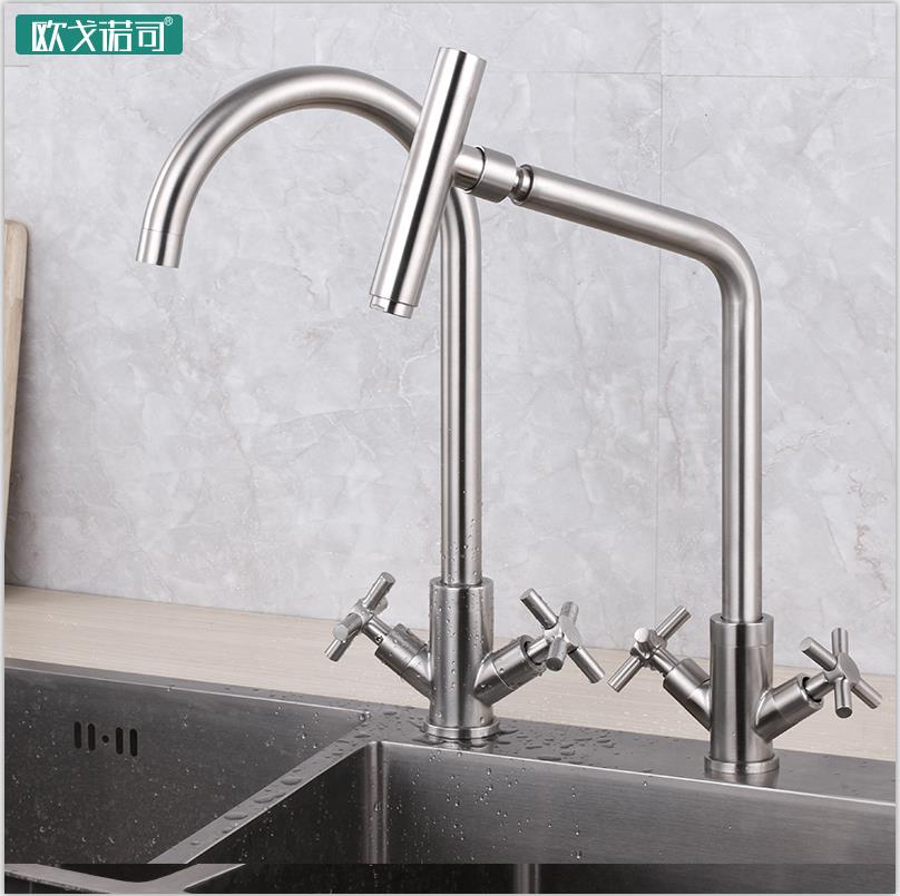 Double Cross Handle Single Hole Kitchen Faucet Vegetable Wash Tap