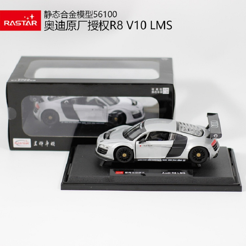 1:24 Simulation Diecast Alloy Sports Car Model Toys For Audi R8 With Steering Wheel Controltoy For Children With Original Box