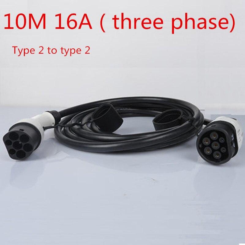 10 m Câble 16A Trois Phase IEC62196-2 Mennekes Type 2 À Type 2 EV Connecteur Électrique Véhicule Station De Charge Ev plug