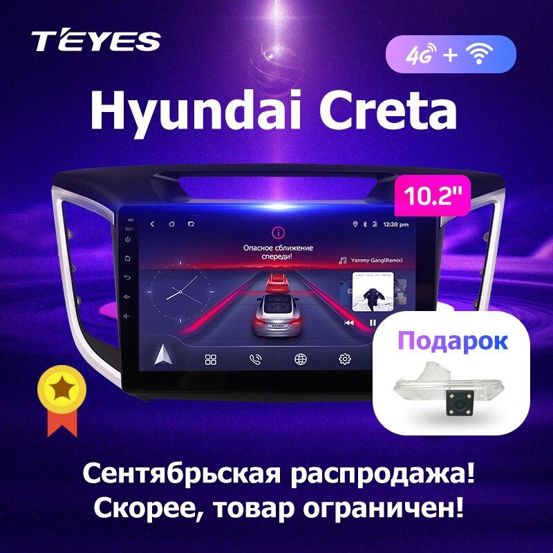 TEYES Штатное Головное устройство штатная магнитола android creta GPS Android для HYUNDAI CRETA IX25 автомагнитола не 2 din dvd , gps мультимедийное устройство, в доп. А