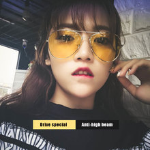 цены Retro Metal Frame Sunglasses Sunglasses Yellow Film Night Vision Goggles Multicolor Selection Sunglasses