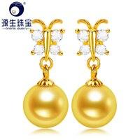 [YS] S925 Sterling Silver Earrings 7 7.5mm Akoya Pearl Earrings
