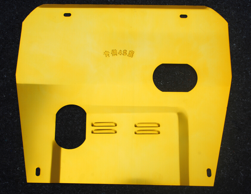 High quality titanium Alloy car engine skid plate motor font b bottom b font panel splash