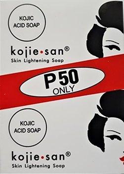 12x 65g Kojie San Skin Whitening Soap Lightening Bleaching Bath and Body Works Kojic Acid Soap 1