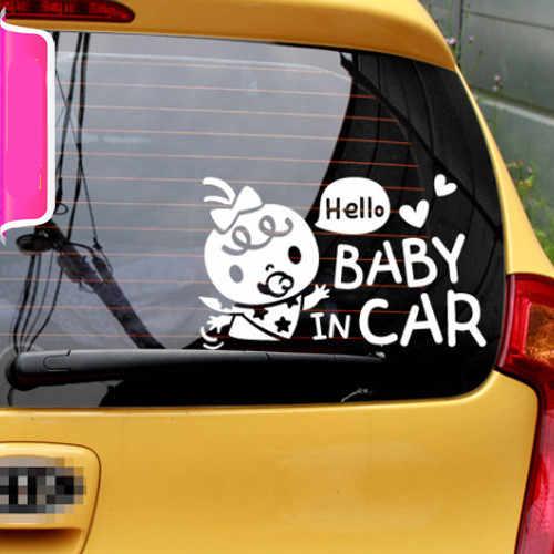 Ребенок на доске Хо ребенок в машине отражающее окно Хо переводная картинка на авто наклейка на мотоцикл для стайлинга автомобилей