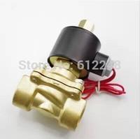 2 Electric Solenoid Valve 12 Volt, Water, Diesel normally open brass model 2W500 50K