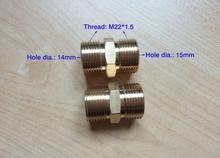 100%ทองแดงท่อเครื่องซักผ้ารถเชื่อมต่อปลายทั้งสองข้างกระทู้M22 * 1.5,ปลายด้านหนึ่งหลุมdia.14MM,อีกendหลุมdia.15mm