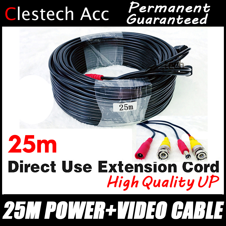 Good Quality 25M WIRE Video Power Cables Camera Extend Wires For CCTV DVR Surveillance System With BNC DC Connectors Extension