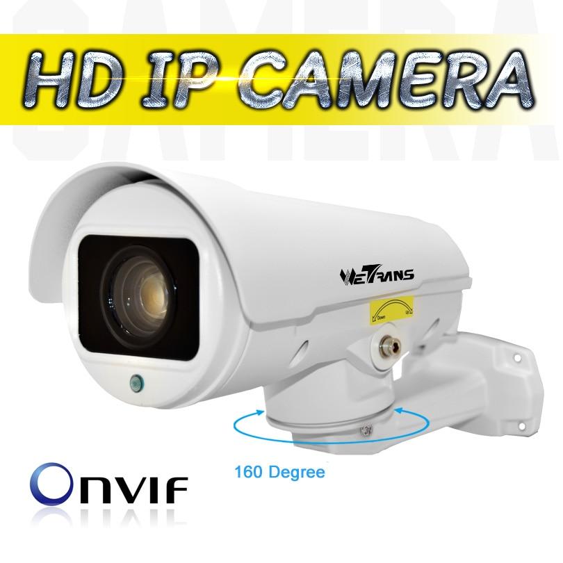 PTZ Camera IP Bullet 10X Zoom Lens 1080P 160 Degree Pan IP66 Waterproof 30m IR Night Vision Outdoor PTZ IP Camera Full HD