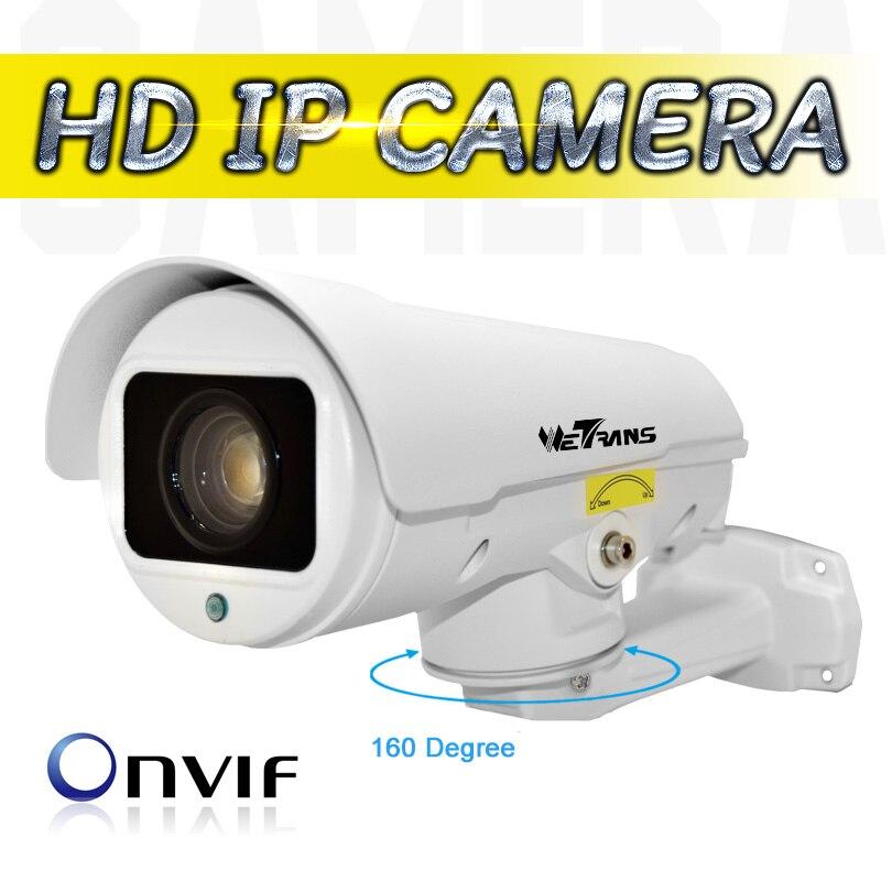 PTZ Caméra IP Bullet 10X Zoom Lentille 1080 p 160 Degrés Pan IP66 Étanche 30 m IR Vision Nocturne En Plein Air PTZ IP Caméra Full HD