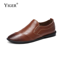 YIGER New Man Loafers Genuine Leather Men Rubbing color Slip-on Shoes Casual Peas Shoes Retro men's shoes Black/khaki/Brown 0117