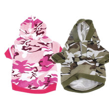 Autumn Winter Pet Dog Clothes For Small Dogs Camouflage Sweater Casual Dog Jacket Pet Clothes Dog Hoodies Outfit For Chihuahua