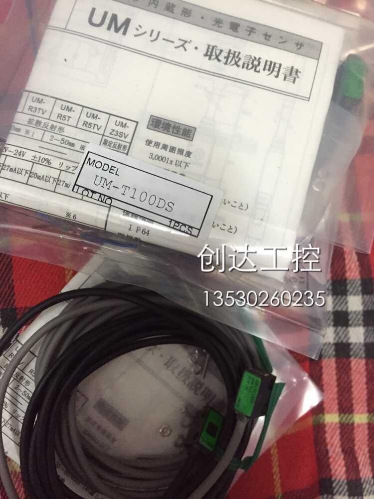 UM-T100DS{ UM-TR100DS UM-TL100S} Photoelectric Switch