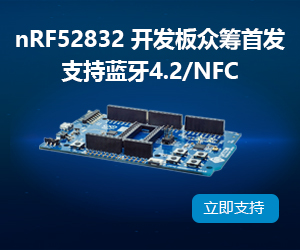 NRF52832 development board Bluetooth 4.2 BLE/ANT/NFC multi protocol video tutorial ti bluetooth 4 0 ble mini development kit cc2540dk mini cc2541dk mini official tutorial