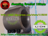 Top quality ,spindle motor mount bracket Clamp 125mm diameter FOR CNC ENGRAVING MILLING