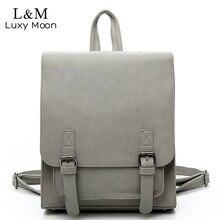 Рюкзак Винтаж большой серый Школьные сумки для подростков Обувь для девочек Сумка из искусственной кожи Для женщин Рюкзаки Повседневное одноцветное рюкзак XA1159H