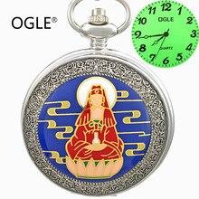 OGLE Estatuas de Buda Bodhisattva Guanyin Hombres Luminosos de Señora Women Estudiantes Caja Colgante, Collar de Cadena de Reloj de Bolsillo de Cuarzo Calendario
