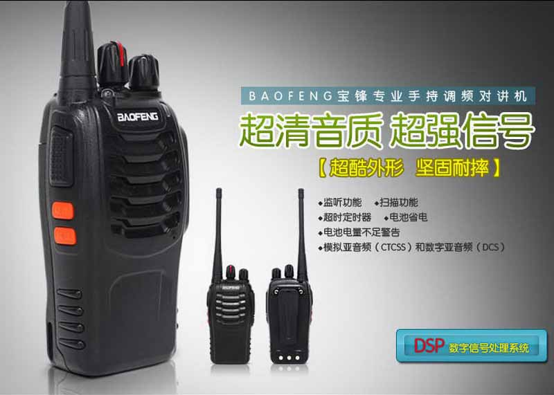 by DHL or EMS 10 pieces High Quality Handheld Interphone Intercom BF 888S Walkie Talkie Two
