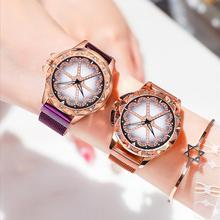 zegarek damski 2019 Women Bracelet Watch Lucky Flower Luxury Crystal Mesh Magnet Quartz Clock Relogio Feminino