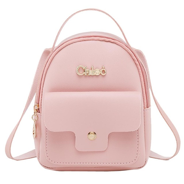Fashion Las Shoulders Small Backpack Letter Purse Mobile Phone Bag Mini Sweet Lady Style Rucksack Bagpack