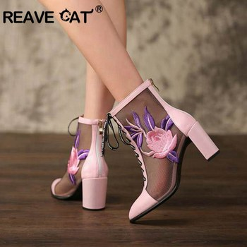 REAVE CAT Woman Mesh Cutout Boots Ankle Flower Embroider bootie Block heels Pointed toe zipper summer bootie
