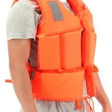 Легкая нейлоновая пена для взрослых, спасательный жилет с SOS свистком, регулируемый размер, прочная Спасательная куртка для водного спорта
