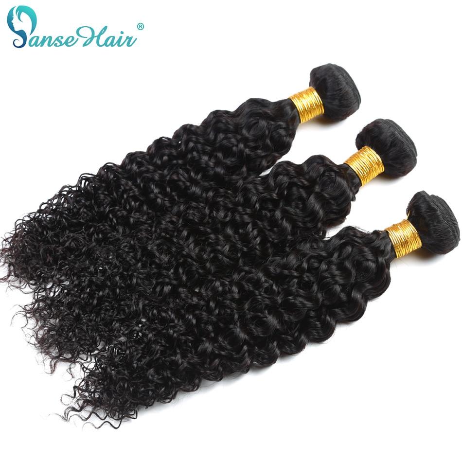 Verworrenes gelocktes Panse-Haar-brasilianisches nicht Remy - Menschenhaar (für Schwarz) - Foto 1
