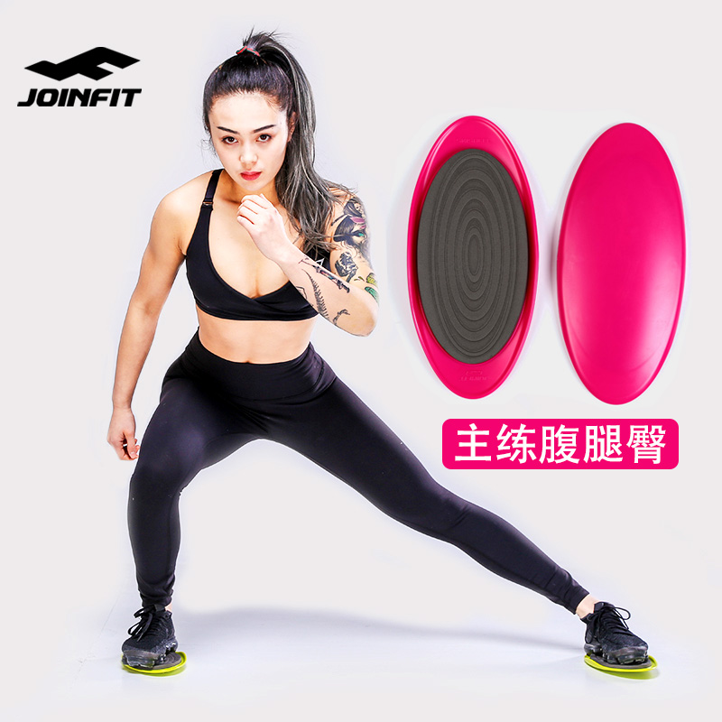 Durable Gliding Discs Fitness Gym Abdominal Workout Exercise Rapid Training Slider Disc Rehabilitation Slimming Slide Pad