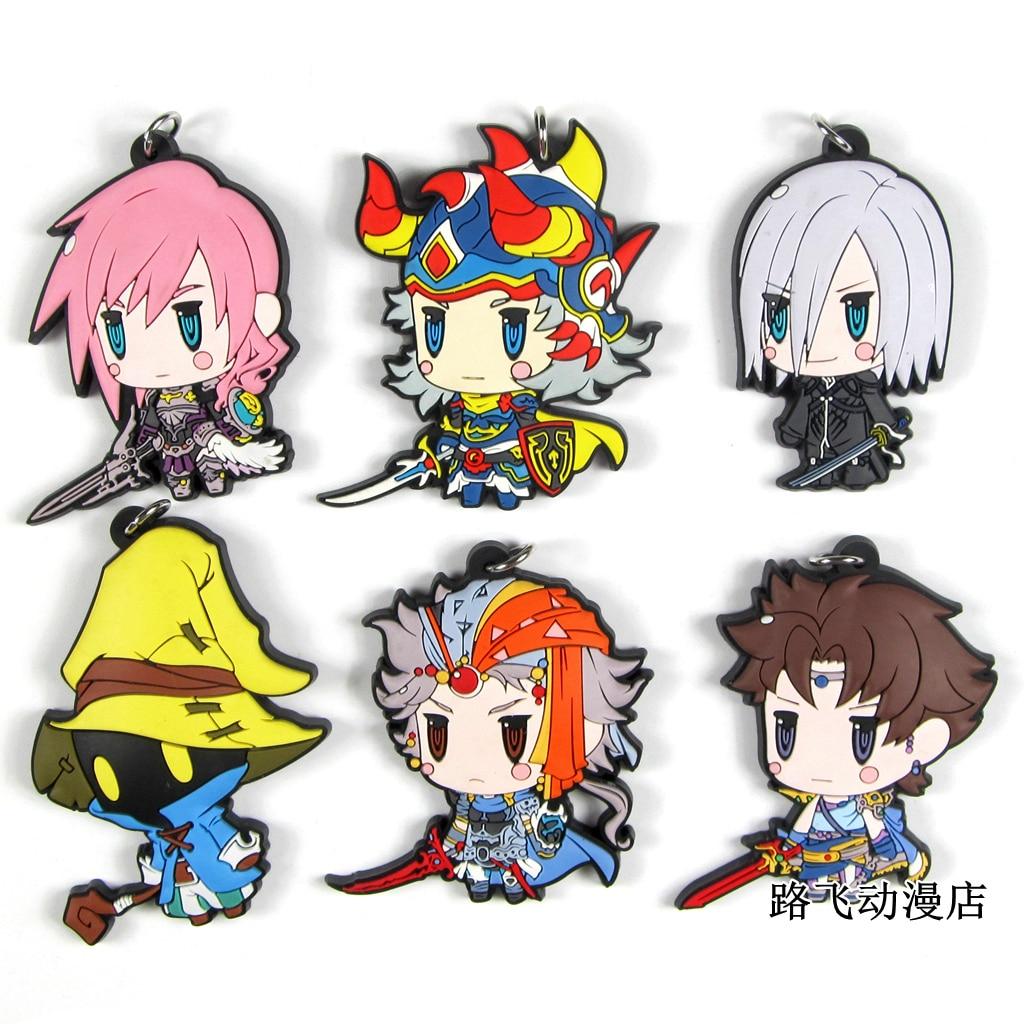 Anime Keychain Final Fantasy 30th Anniversary Keyring The 4