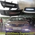 Geely EC7 Emgrand luz diurna, 2009 ~ 2013,! la nave libre Geely EC7 Emgrand luz de niebla, Geely Emgrand EC7