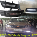 Geely Emgrand EC7 daytime light;2009~2013, Free ship!Geely Emgrand EC7 fog light,Geely Emgrand EC7