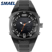 Cool Military Watches Men 30M Waterproof Shock Resisitatnt Silicone Band 1008 Fashion Casual Watches Quartz Army Watch for Men