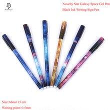 1 шт. Мода пространство Galaxy Ручка гелевая Kawaii 0.5 мм черные чернила Красивая подпись ручка Школа Офис питания для детей канцелярские подарок
