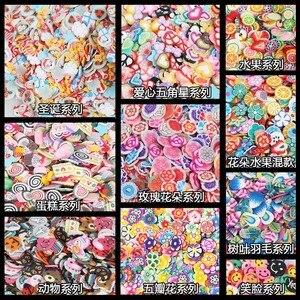 1000Pcs 5mm Mixed Clay Decorat