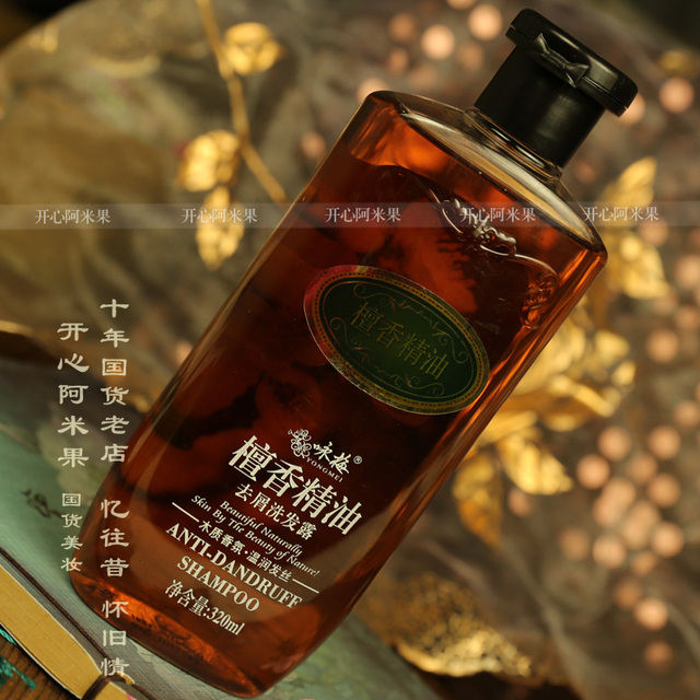 Classical Chinese plum Sandalwood oil Anti Dandruff Shampoo 320ml shampoo with Haraki Yoshika