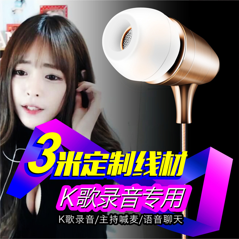 HiFi Earphone In Ear Earphones fone de ouvido BASS Metal DJ MP3 Headset with mic Music Earphone for All Phone Computer PC