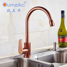 ITAS9916 rose gold space aluminum kitchen faucet vegetable washing basin sink water cold  hot water tap mixer good qualit hand