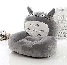 Stuffed Animal Plush Toy Cartoon Sofa Chair Girl's Seat Kids Sofa