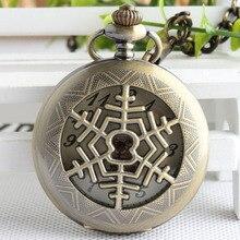Bronze Steampunk Pocket Watch New Design Luxury Brand Fashion Skeleton Watches Hand Wind Mechanical Pocket Watch TJX071
