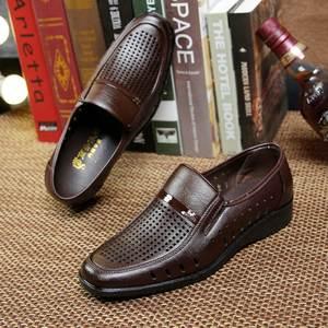2edb9a278f6 SexeMara Leather Oxfords Shoes Italian Shoes For Men