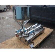 Машина для наполнения пищевой пасты с двойным соплом большой бункер роторный клапан диапазон 50-500 мл количественное оборудование для наполнения и упаковки