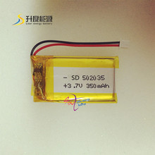 XHR-2P 1.25 Cheap price small rechargeable lipo battery 502035 3.7v 350mah lipo battery for bluetooth headset/mp3 mp4