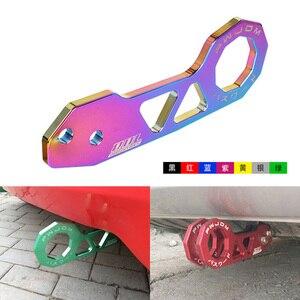 JDM СТИЛЬ гоночный задний буксировочный крюк алюминиевый сплав задний буксировочный крюк для honda civic fit jazz gk5