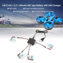 4Pcs JJR/C 3.7v 150mAh Lipo Battery USB Charger for H36 Goolrc T36 Eachine E010 E011 E012 NH 010 RC Mini Quadcopter Batteries high qaulity propellers props for eachine e010 jjrc h36 blade inductrix tiny whoop drone part dorp shipping 0424