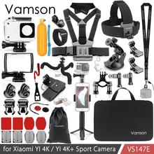 Vamson for Xiao YI 4K Accessories Kit Set Tripod Monopod Head Cheat Strap Bag Adapter Mount for YI 4K + for YI Lite Camera VS147
