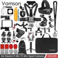Vamson for Xiao YI 4K Accessories Kit Set Tripod Monopod Head Cheat Strap Bag Adapter Mount for YI 4K + for YI Lite Camera VS147