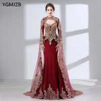 Burgundy Mermaid Evening Dresses Long With Cape 2018 Gold Embroidery Beaded Kafatan Muslim Long Sleeves Formal Evening Gown